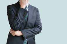 激動の時代…リスクを取る力を養うためには?