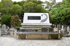戦争の語り部を育てる―ひめゆり平和記念資料館