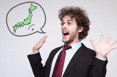 外国人が日本で働いてみて感じたギャップとは?