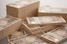 大手、中小企業、公務員…退職金はどれだけ違う?