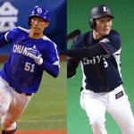 週刊野球太郎 人気記事ランキング#1 記事画像#30